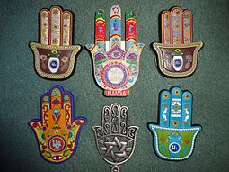 255px-Collection_of_khamsa