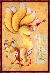 kitsune_by_dabbersdoodle-d39ec69